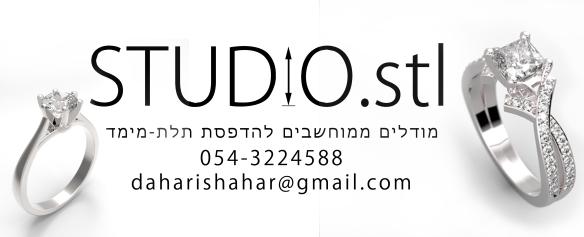 STUDIOstl baner&tel2 SHahar